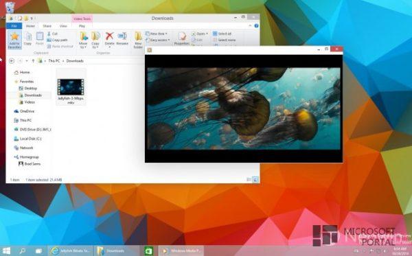 Windows 8 нет поддержки DVD-виде