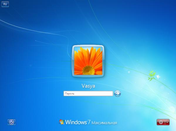 Windows и пароли