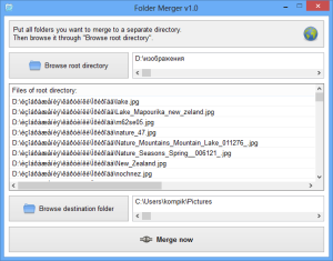 Folder Merger (версия 1.0)
