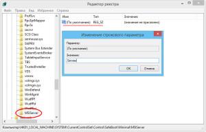 Windows Installer