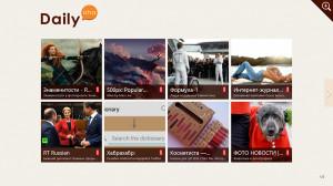 Dailyaha — оригинальный новостной агрегатор