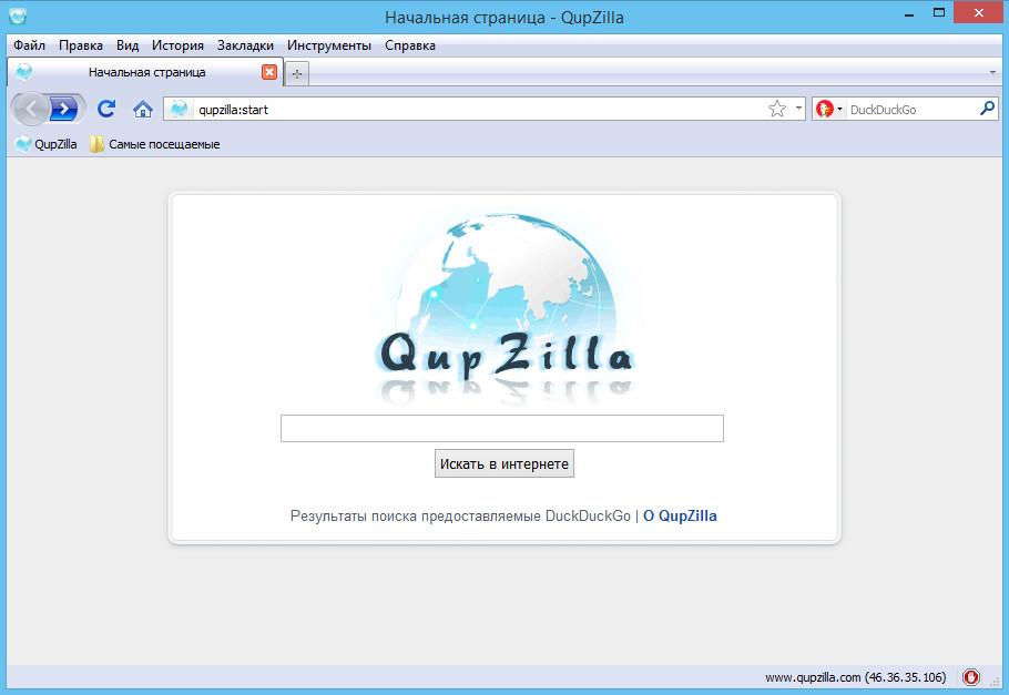 QupZilla — легкий браузер
