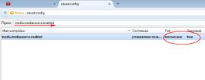 Как в Firefox включить расширенную поддержку видео HTML5