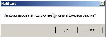 erd-2