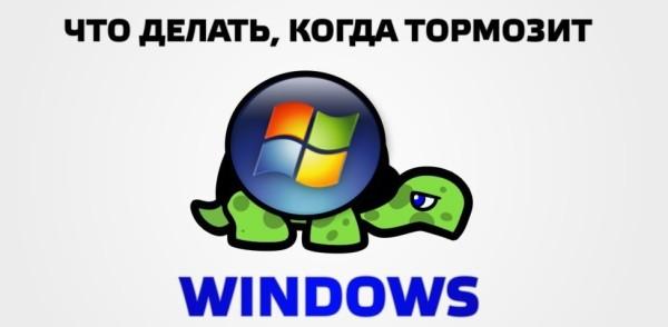 windowsulitka