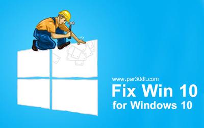 FixWin 10
