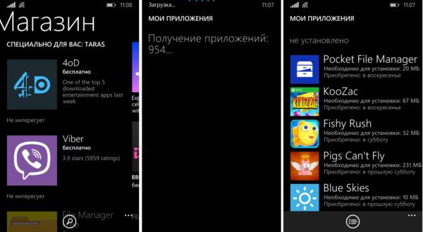 windows phone регистрация