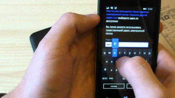как поменять учетную запись на windows phone