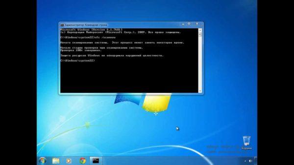 windows 10 ошибка файловой системы 1073741521