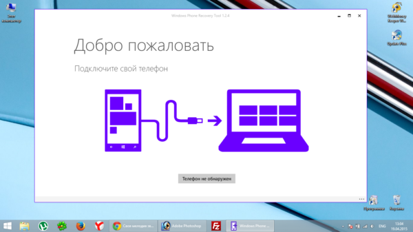 Программа для взлома wi fi на windows phone 8