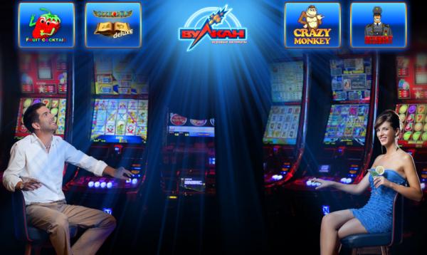 онлайн казино вулкан играть на деньги официальный сайт