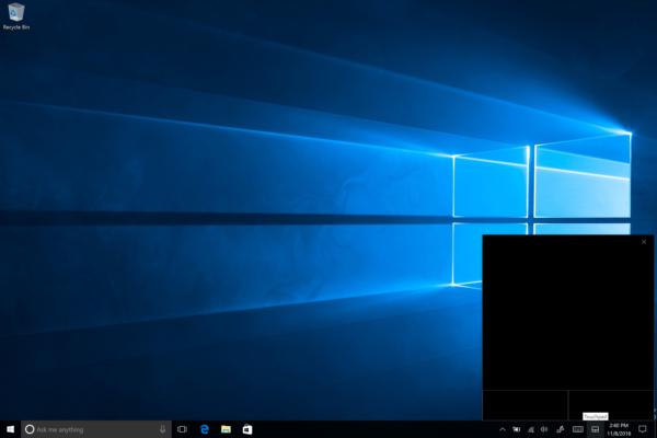 Windows 10 Insider Просмотр сборки 14965