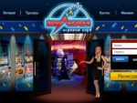 игровые автоматы вулкан играть бесплатно онлайн все игры играть