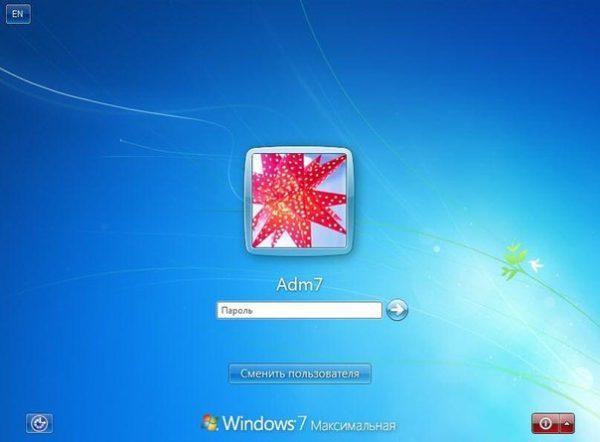 Как снять пароль при входе в Windows 7?