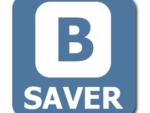 VKSaver скачать бесплатно для Windows