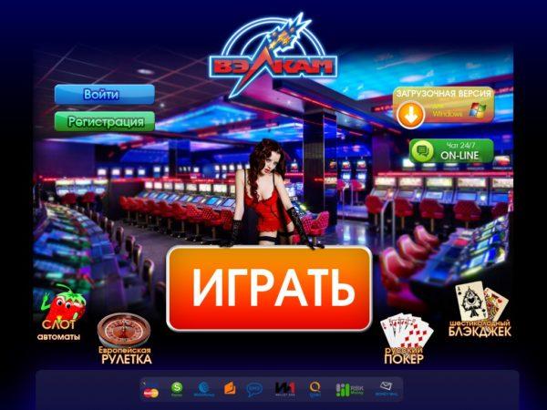 особенности азартных игр в казино онлайн