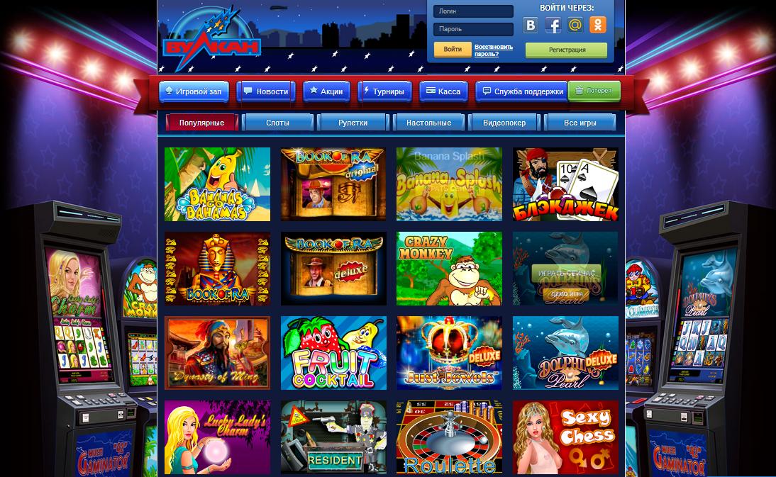 Название игровых автоматов онлайн irish gold игровой автомат