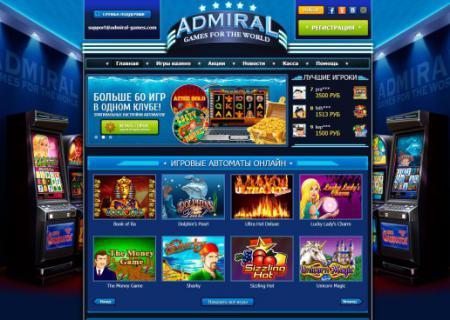 Игровые автоматы admiral секреты манке казино