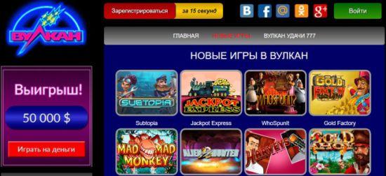 Simba игровой автомат