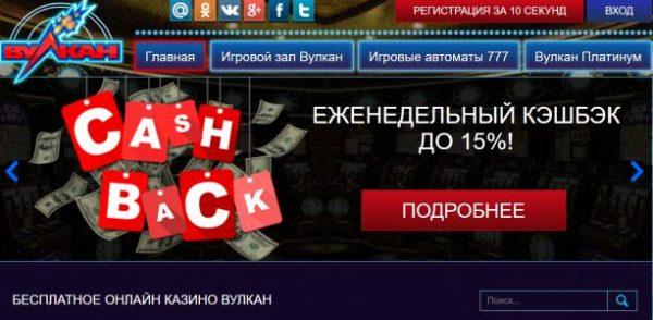 На играть онлайн в русском бесплатно покер