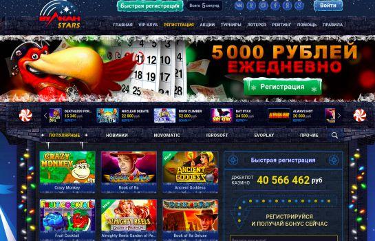 казино Вавада