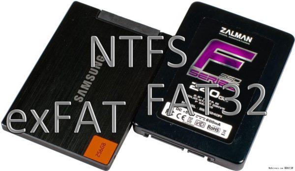Преимущества NTFS над FAT32