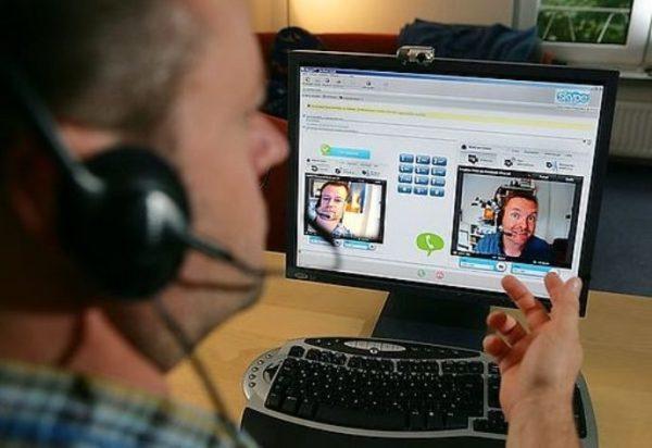 Прослушка Skype