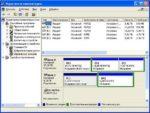 Управление дисками в Windows