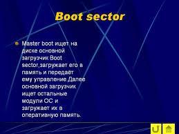 Boot загрузчика
