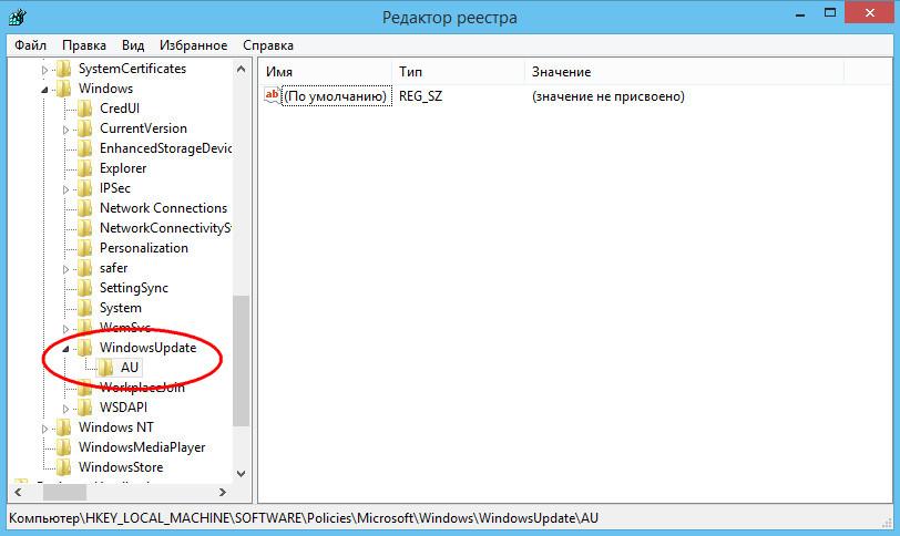 Файл реестра windows 7 где находится