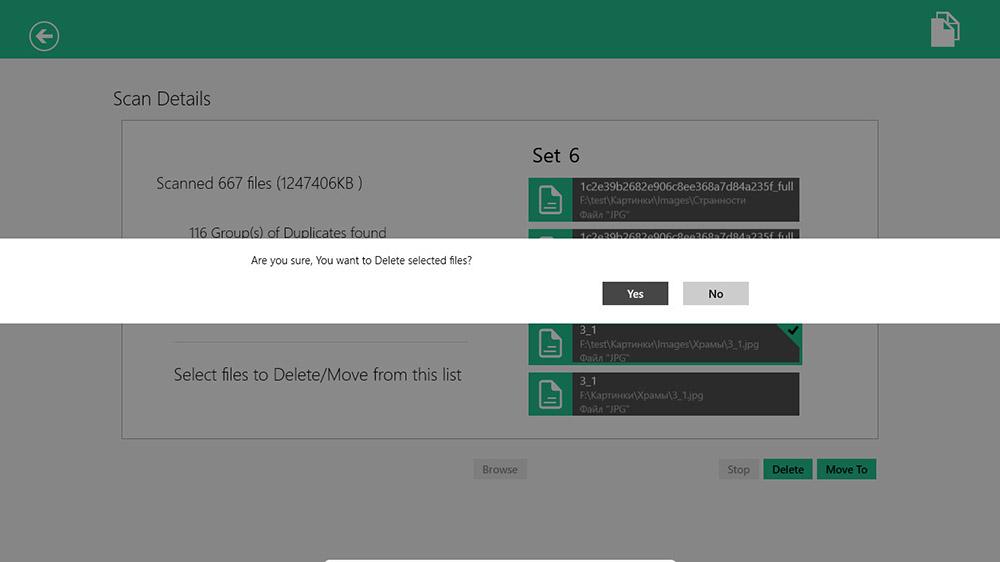 Утилиты Программа Переименование Файлов