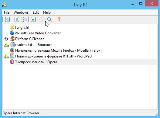 Программы Сворачивающихся В Трей