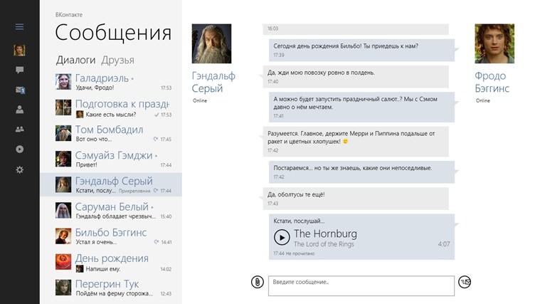 клиент вконтакте для пк