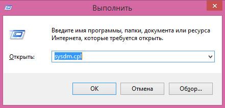 Синий экран смерти Windows 8.1