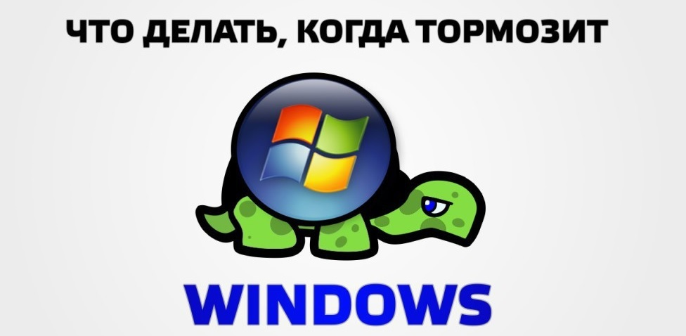 windowsulitka