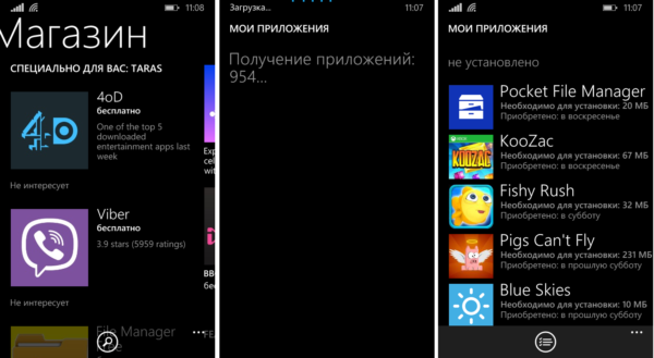 windows phone регистрация