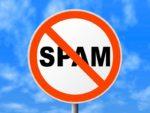 Борьба со спамом