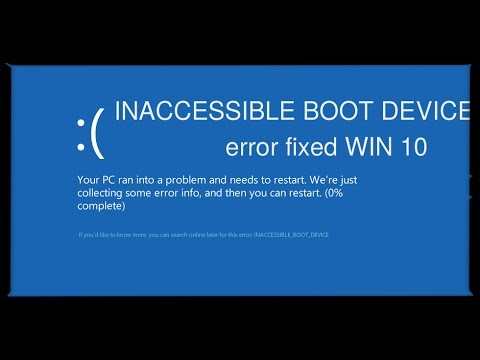windows 10 ошибка inaccessible boot