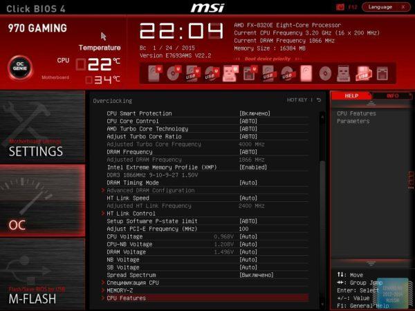 Разгон процессора и объем памяти