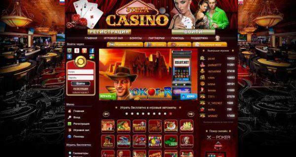Відкрийте для себе онлайн-казино Садиба pokrovskoye казино