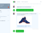 Преимущества и особенности использования JivoSite