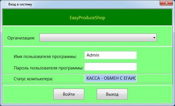 EasyProduceShop