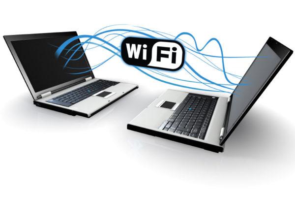 Настройка Wi-Fi сети