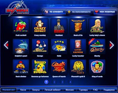 Лицензионные казино онлайн с депозитом от 100 рублей