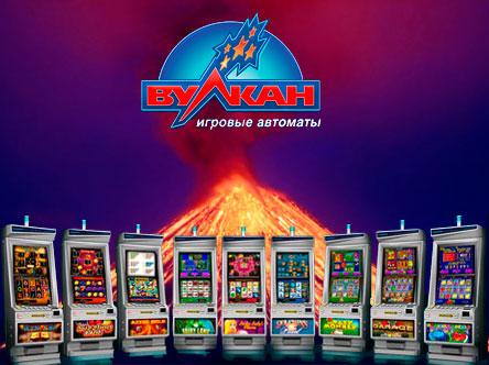 Что из себя представляют современные автоматы Вулкан