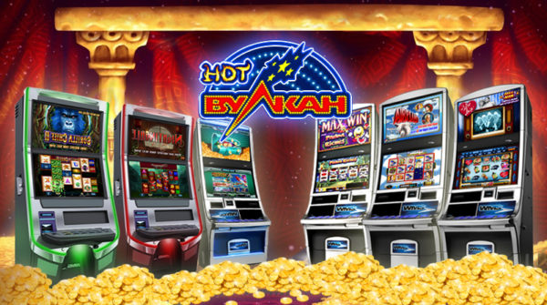 игровые автоматы играть онлайн Вулкан