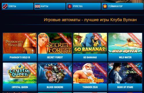 club-vulcan-game.com