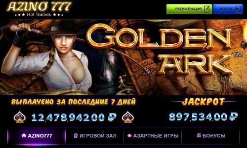 Азино777 официальный сайт мобильная версия windowsfan.ru.