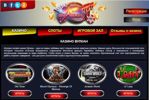 kazino-wulkan777.com