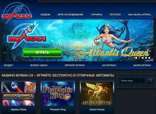 777vulcan-cazino.online/24/